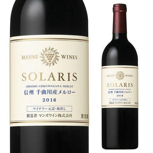 Solaris Merlot