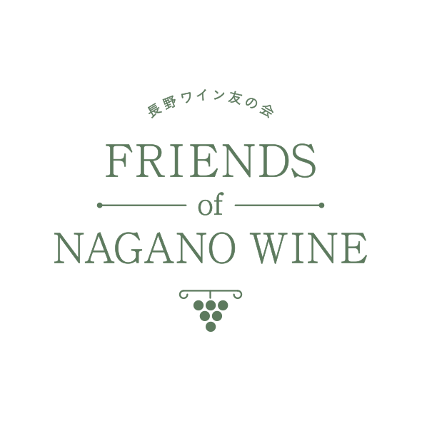 Friends of Nagano Wine